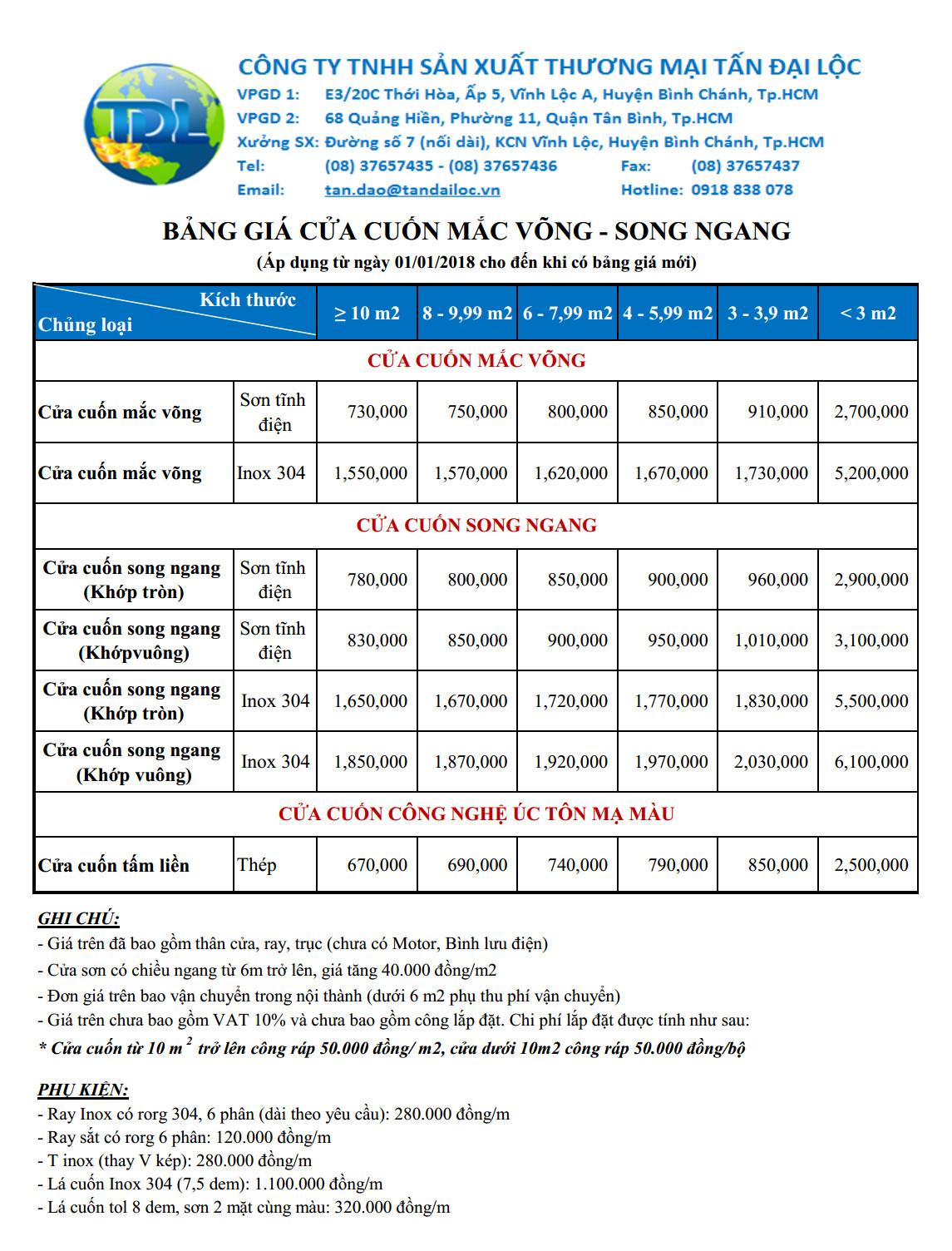 Báo giá cửa cuốn mắc võng - song ngang rẻ nhất TPHCM năm 2018