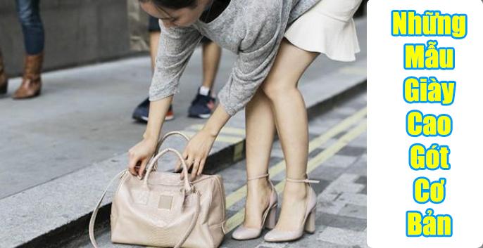những loại giày cao gót cơ bản của phụ nữ