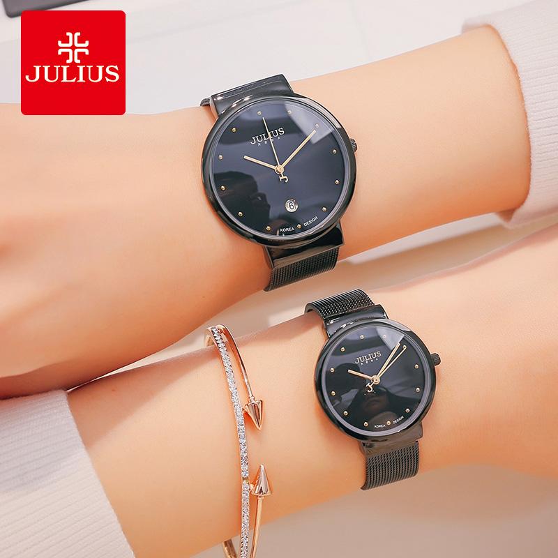 Đồng hồ cặp Julius JA-426