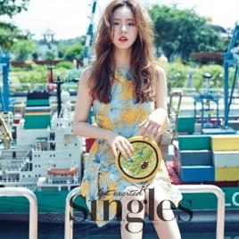 Hai sắc thái đối lập của Shin Se Kyng - Hyorin trên cùng tạp chí