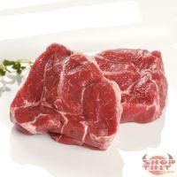 BẮP BÒ TƠ ĂN CỎ, MSA, YG - MSA Chilled Boneless YGS Beef Shin/Shank