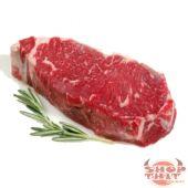 THĂN NGOẠI BÒ TƯƠI CAO CẤP (BÒ *YG* ĂN NGŨ CỐC) - MSA Chilled Boneless 100Day YGS GF Beef  Striploin