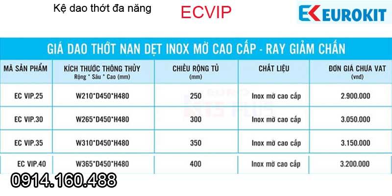 Kệ gia vị dao thớt âm tủ bếp EUROKIT-ECVIP