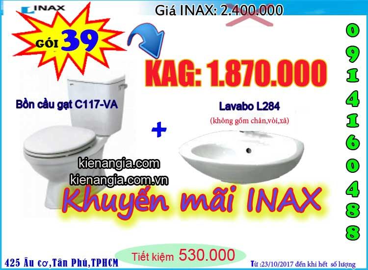 KIẾN AN GIA khuyến mãi mùa đông INAX C117 2017-0914160488
