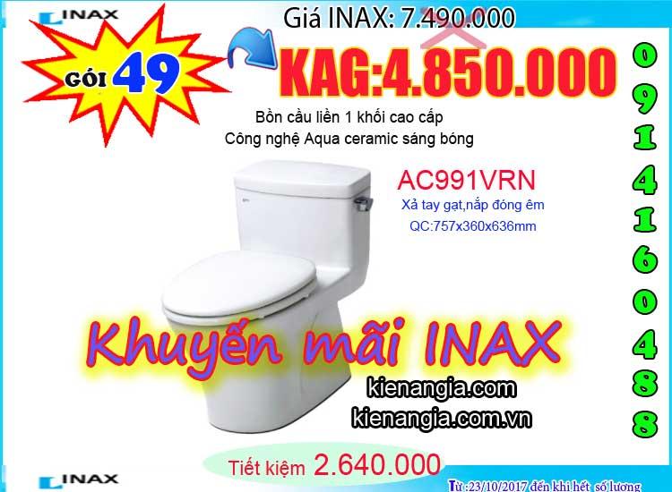 KIẾN AN GIA khuyến mãi mùa đông INAX AC991 2017-0914160488