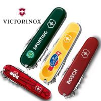 Corporate Gifts - Victorinox 91mm