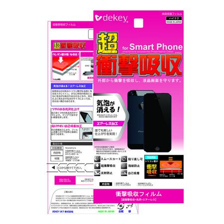 iPhone-iPad - Phụ Kiện Bao Da - Cài Đặt - Unlock Giá Tốt Nhất - 2