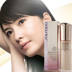 Tri Ân Khách Hàng - Ưu Đãi Đặc Biệt - 100% Mỹ Phẩm Cao Cấp Shiseido Từ Nhật